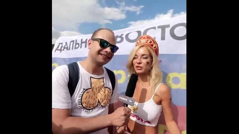 Когда пообещала раздеться, если победит сборная России чм2018 @ Наталья Немчинова, порно актриса xD