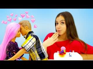 Лучшие Подружки    Видео про кукол. Романтический ужин для Барби.