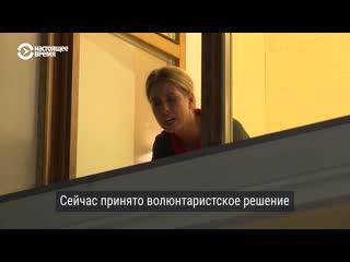Интервью с Любовью Соболь