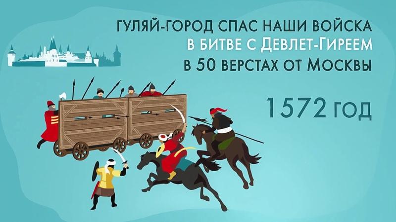 Гуляй-город: танки средневековья