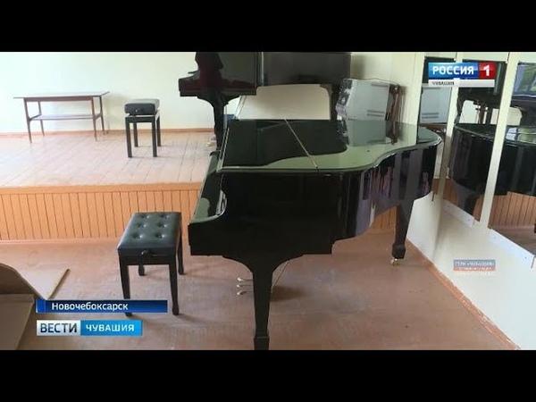 В Новочебоксарске преображаются и оснащаются новым оборудованием учреждения дополнительного образова