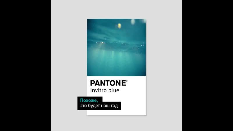 Pantone 7711с
