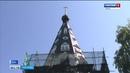 Успенский храм в Плёсе реставрируют