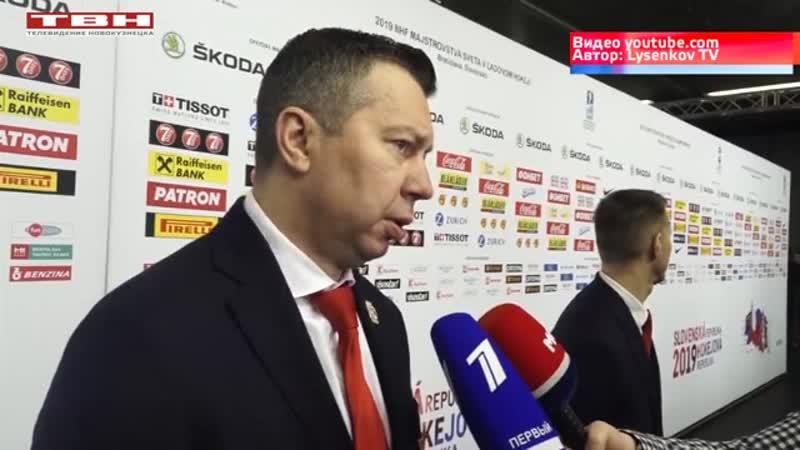 Дмитрий Орлов сделал передачу в матче с Италией