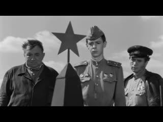 """Леонид Быков. В БОЙ ИДУТ ОДНИ """"СТАРИКИ"""". 1973"""