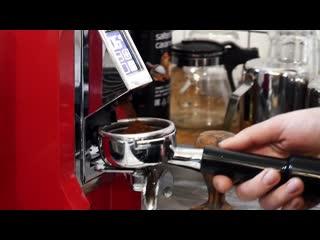 Кап Кофе