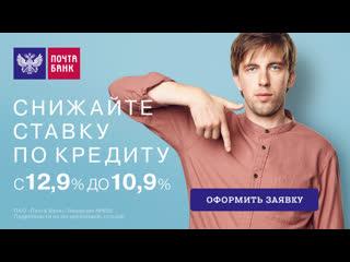 При платежах от 10 000 рублей в месяц снижение ставки по кредиту на 2%
