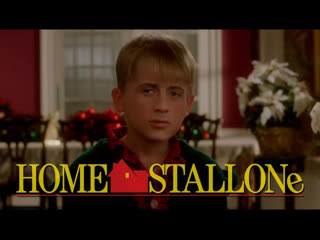 Home stallone (18+)