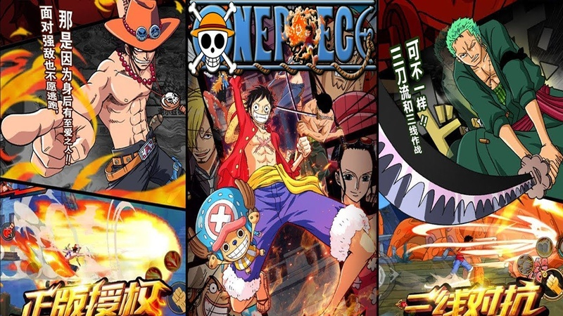 ONE PIECE MOBILE | ВАН ПИС | ANDROID/IOS