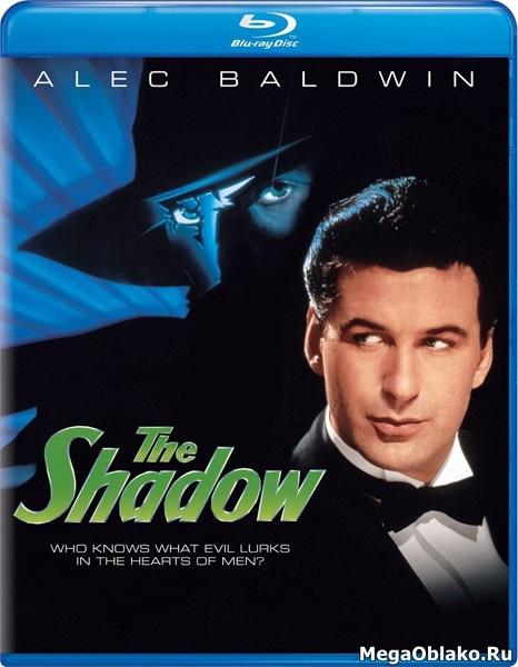 Тень / The Shadow (1994/BDRip/HDRip)