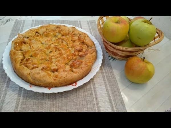 Яблочный пирог! Тонкое творожное тесто и максимум начинки!