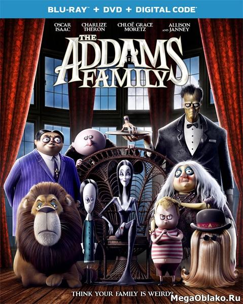 Семейка Аддамс / The Addams Family (2019/BDRip/HDRip)