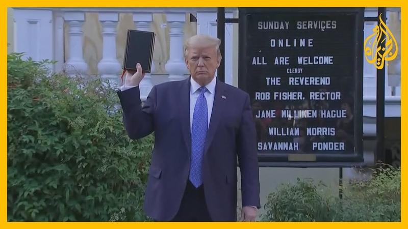 🇺🇸 صورة ترمب وهو يحمل الإنجيل أمام كنيسة تثير عاصفة من الانتقادات