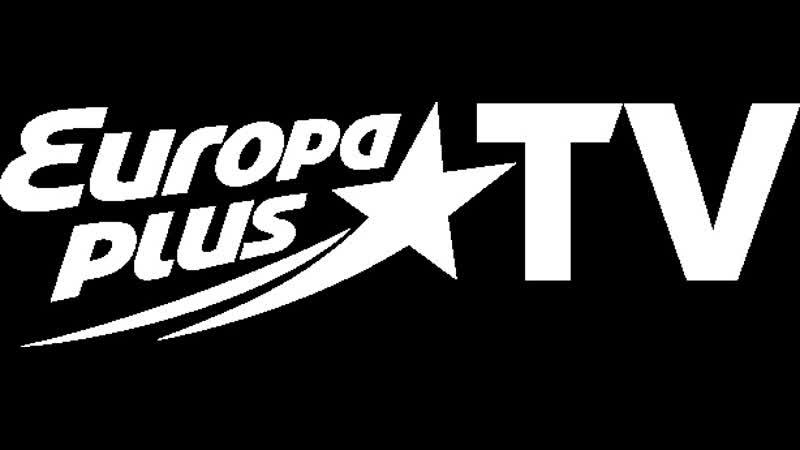 Рекламный Блок Europa Plus TV 11 09 2019