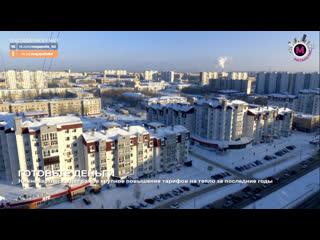 Мегаполис - Готовьте деньги - Нижневартовск