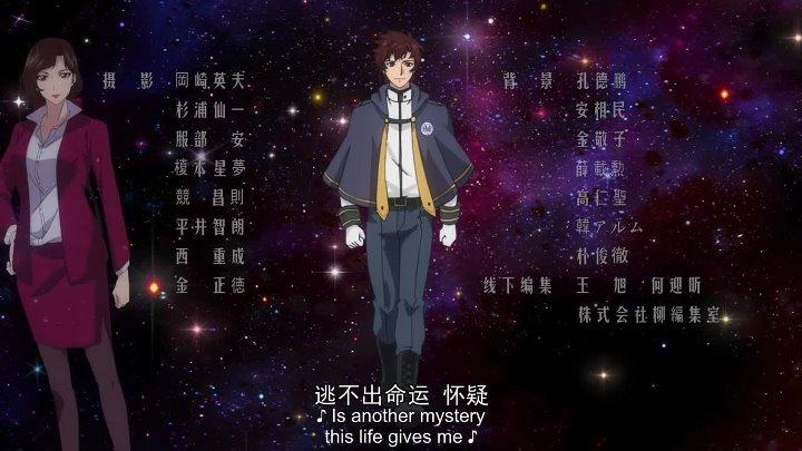 Озвучка 3 серия Маг на полную ставку 3 Quanzhi Fashi III Amazing Dubbing