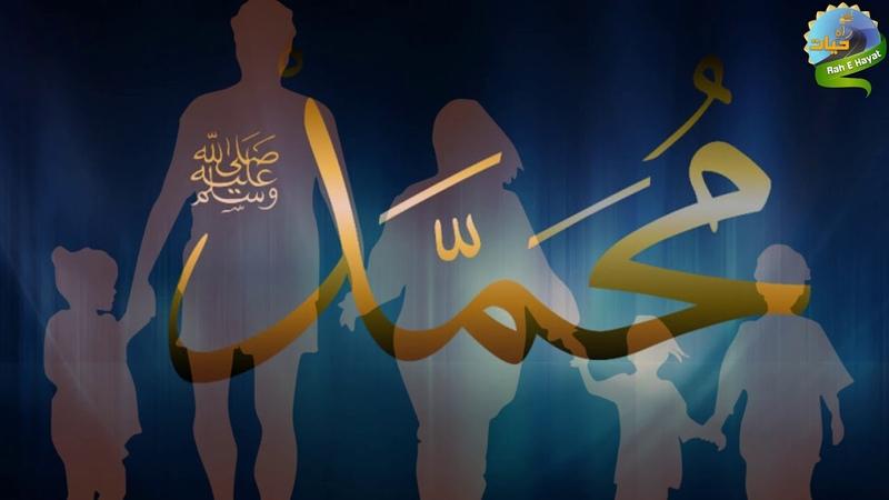 Maan Baap Aur Allah RAH E HAYAT Qadir Kalhoro