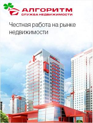 Продать участок через агентство недвижимости в Сарове