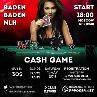 «Покер» — играть онлайн