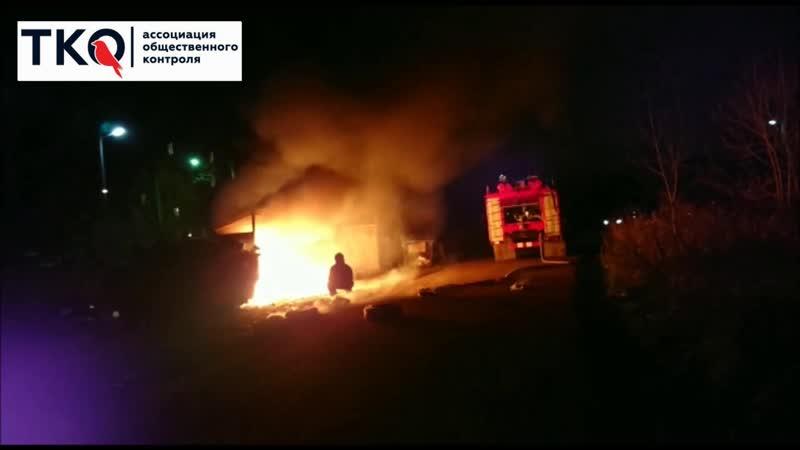 Пожар на контейнерной площадке в п. Большие Вязёмы