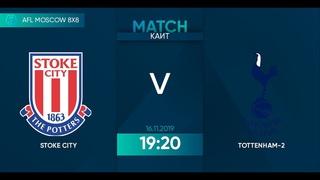 AFL19. England. League One. Day 22. Stoke City - Tottenham.