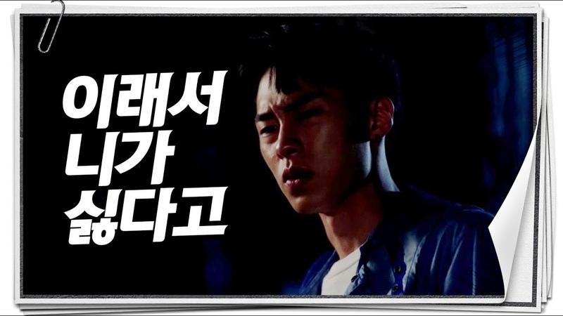 [extraordinaryyou] EP07 ,Lee Jae-Wook Leaving His Sick Friend 어쩌다 발견한 하루 20191009