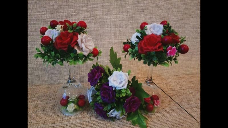 Декор для дома своими руками   Топиарий   DIY   FLOWER TOPIАRE ON THE GLASS