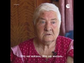 Жители села в Карелии остались без продуктов 2019
