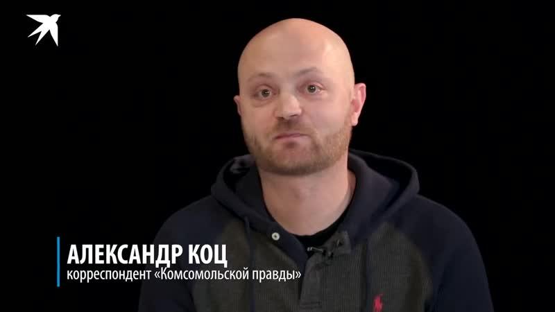 Про СБУ и Бриони. Ответ Александра Коца Владимиру Зеленскому.