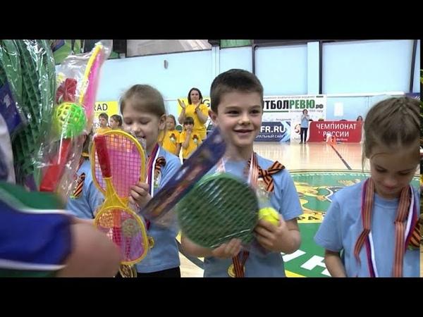 Детский спортивный праздник посвященный 9 мая