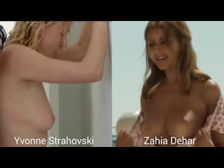 Nude zahia dehar Zahia Dehar
