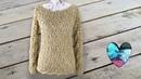 Jersey hojitas en relieve Crochet Teje con Lidia