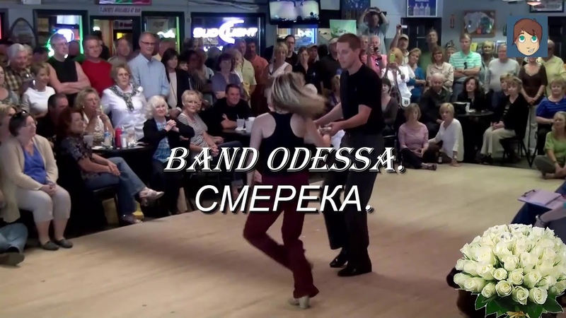 Сборник песен №1 BAND ODESSA