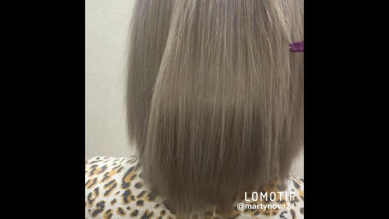 Ботокс волос с антижелтым эффектом