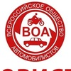 Аварийный комиссар, автоюрист, юрист Челябинск