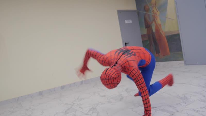 Человек-паук. Чтоб никто не сомневался, что настоящий :)