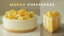 노오븐~♪ 망고 치즈케이크 만들기 : No-Bake Mango Cheesecake Recipe : マンゴーレアチーズケーキ   Cooking tree