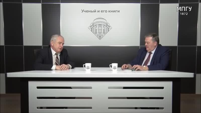 В А Волков и Е Ю Спицын Иван III Непобедимый государь об источниках