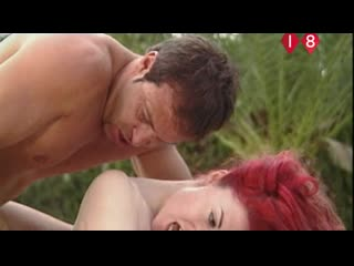 La mujer pantera - женщина пантера (2007)