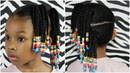 Side Ponytails w Beads | Cute Easy Hairstyle For Little Girls