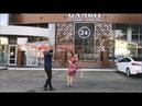 Такой Лезгинки Нету В Интернете Танцует Красавица С Красаучиком 2018 ALISHKA AZARINA Ресторан Гамбит