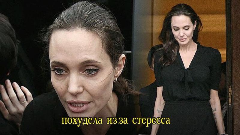 Анджелина Джоли и ее дочь трансгендер резко похудели из за стресса и таблеток