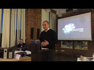 Балинтовская группа в подготовке психотерапевтов и медицинских психологов: дискуссия о