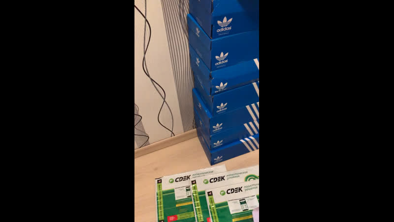 Adidas Originals Super Court Premiere CG6239