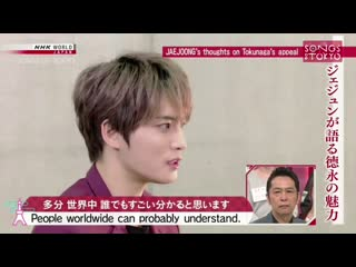 22.07.2019 nhk world japan songs of tokyo (eng sub)