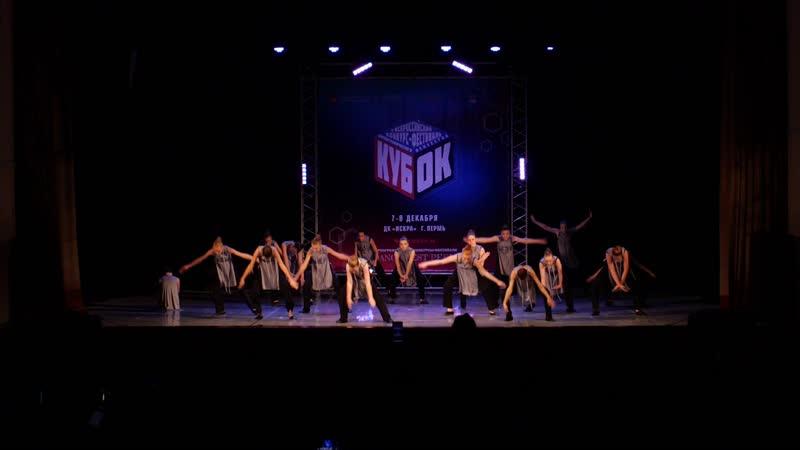 Куб'ок 2019_111. Студия современного танца «Ритм-Данс» - «Против течения»