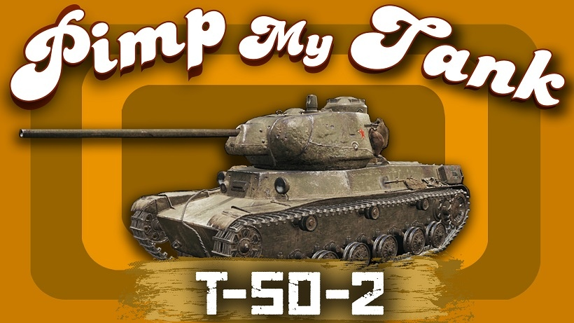 Т-50-2,т 50-2,мотоцикл вот,мотоцикл танк,т-50-2 вот,т 50-2 вот,t 50-2 wot,t-50-2 world of tanks,pimp my tank,discodancerronin,ddr,т-50-2 оборудование,т 50-2 оборудование,какие перки качать,какое оборудование ставить,дискодансерронин,ддр,ронин танки,т-50-2 что ставить,т 50-2 что ставить,какие модули ставить т-50-2,какие модули ставить т 50-2,какое оборудование ставить т 50-2,какое оборудование ставить т-50-2