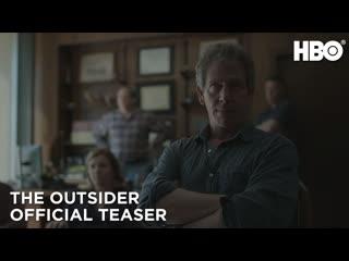 The outsider (2020) official teaser | hbo