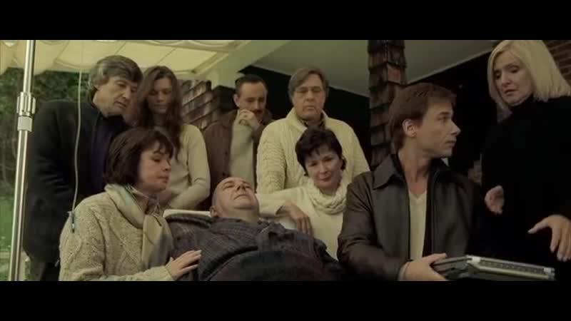 Las invasiones bárbaras - Denys Arcand (2003) VOSE