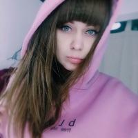Ольга Родикова-Куликова